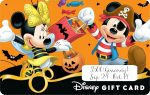 $500 Disney Gift Card Giveaway! US/Canada Sep. 24-Oct. 14