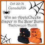 Bear Bums Halloween Giveaway!