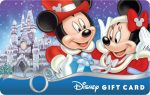 Disney $1000 Gift Card Giveaway!