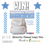 Caterpillar Baby Bummis Dimple Diaper #Giveaway