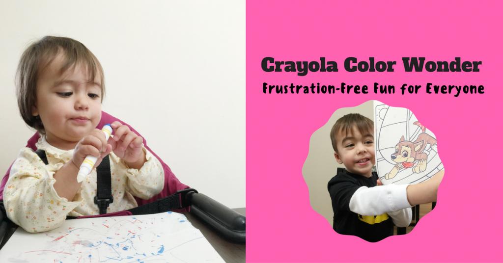 Crayola Color Wonder: Frustration-Free Fun for Everyone